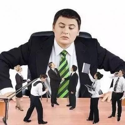 公司必须换掉的六种人,别心软!